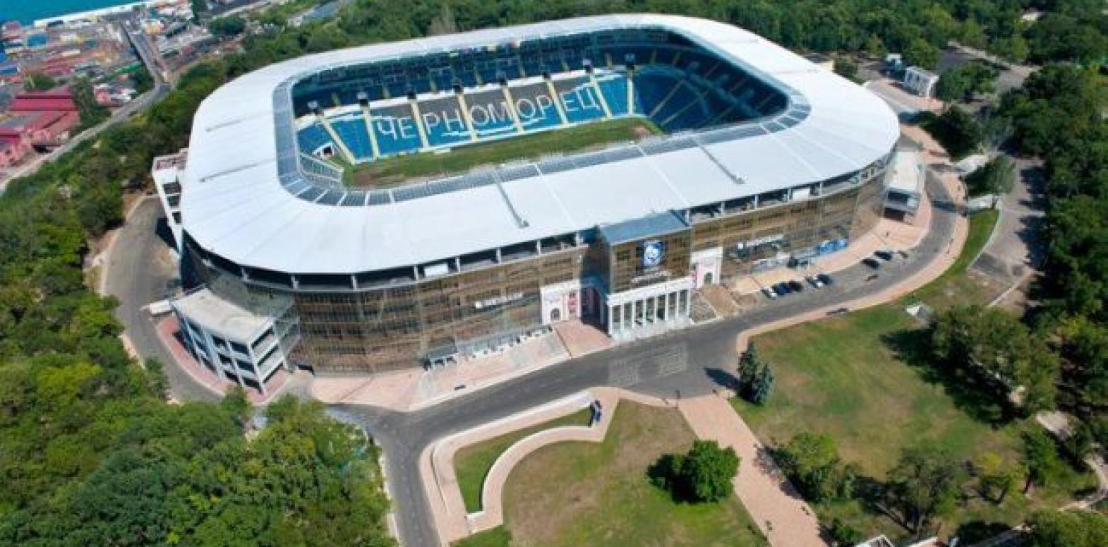"""Цену стадиона """"Черноморец"""" в Одессе снизили в пять раз"""
