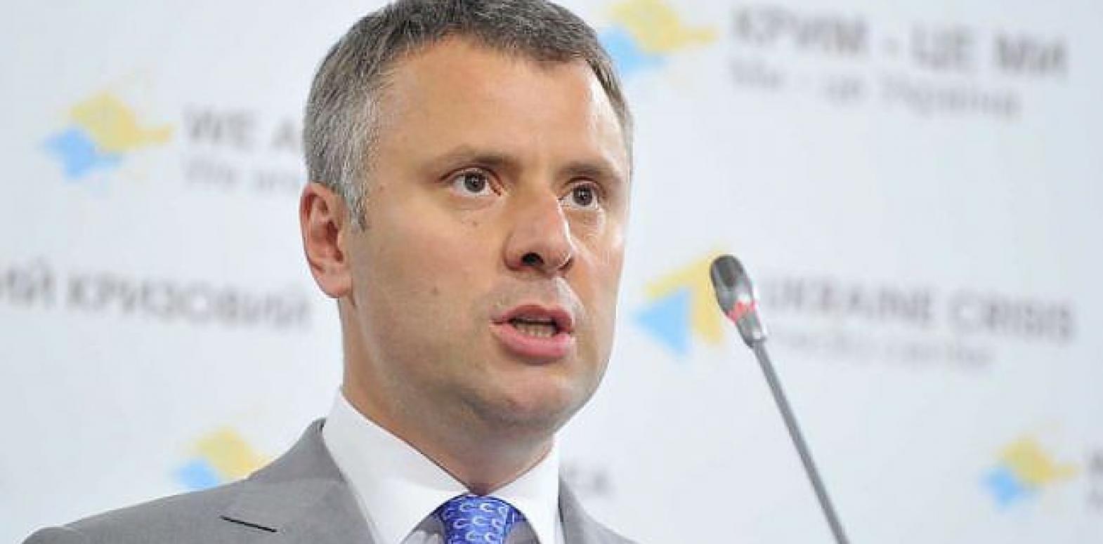 """В """"Нафтогазе"""" согласны на два варианта транзитного контракта с """"Газпромом"""""""