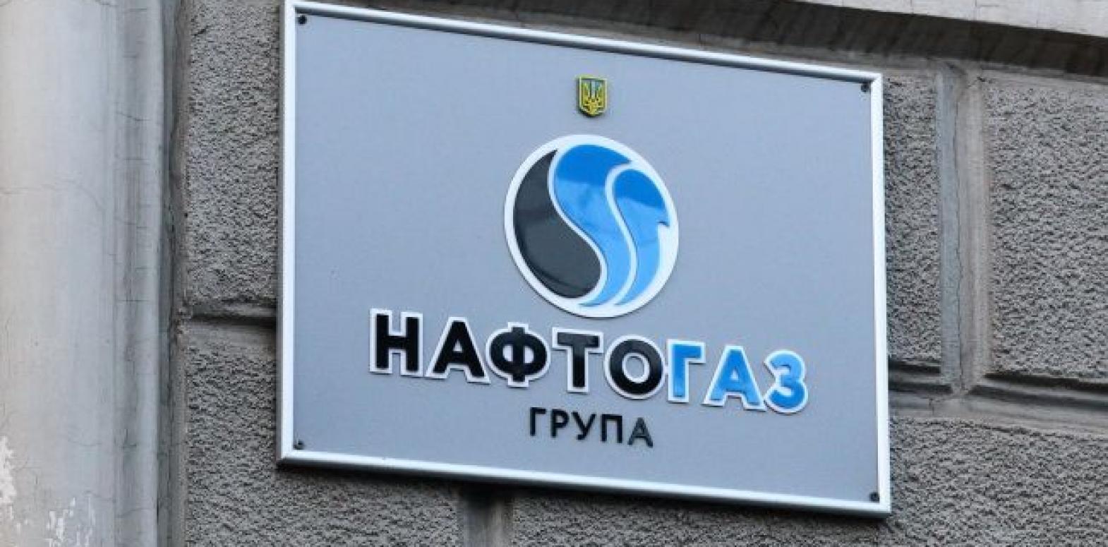 """Нидерланды и Люксембург отклонили апелляции """"Газпрома"""" в споре с """"Нафтогазом"""""""