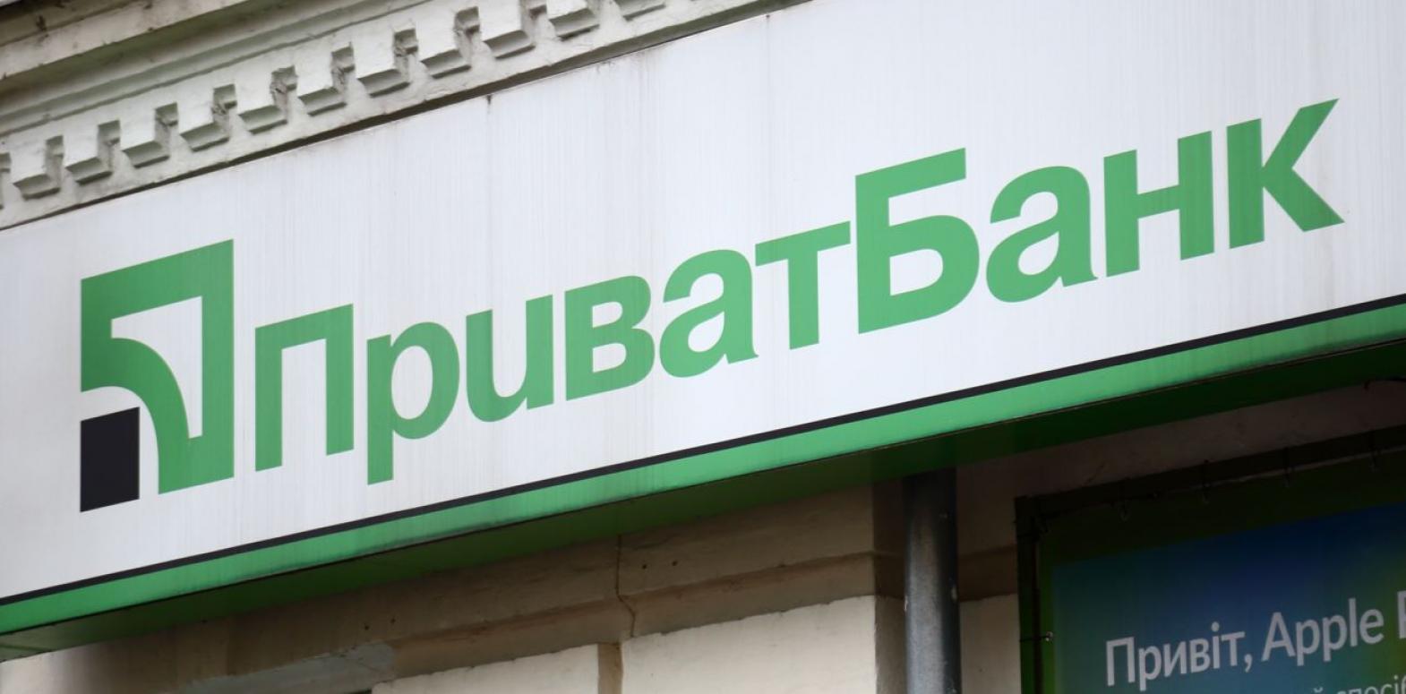 ПриватБанк выявил подделку документов в деле о 250 млн долларов Суркисов
