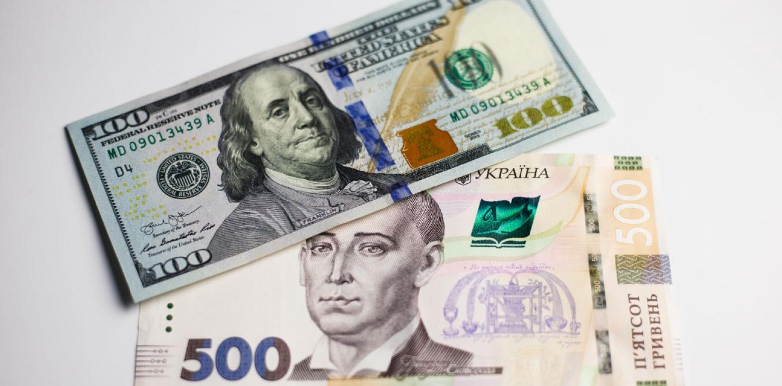 Украина выплатила крупную сумму по госдолгу