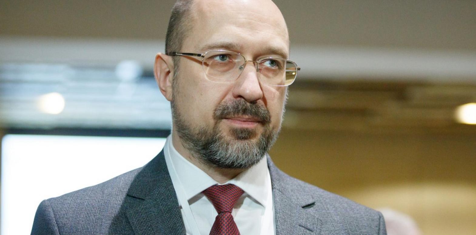 Программа экономического восстановления Украины рассчитана на три года, - Шмыгаль