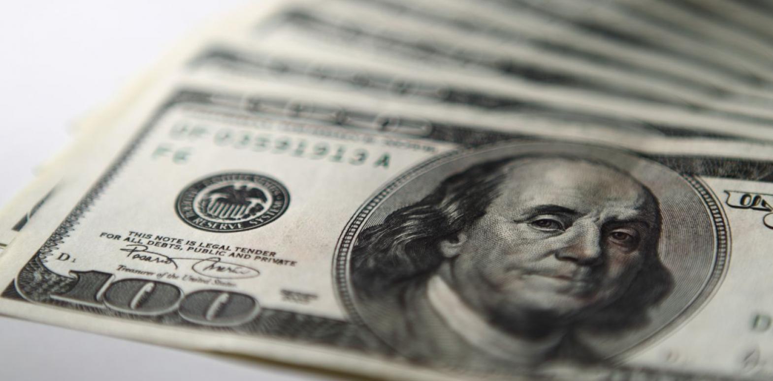 Постепенное снижение: что происходит с курсом доллара 2 июня