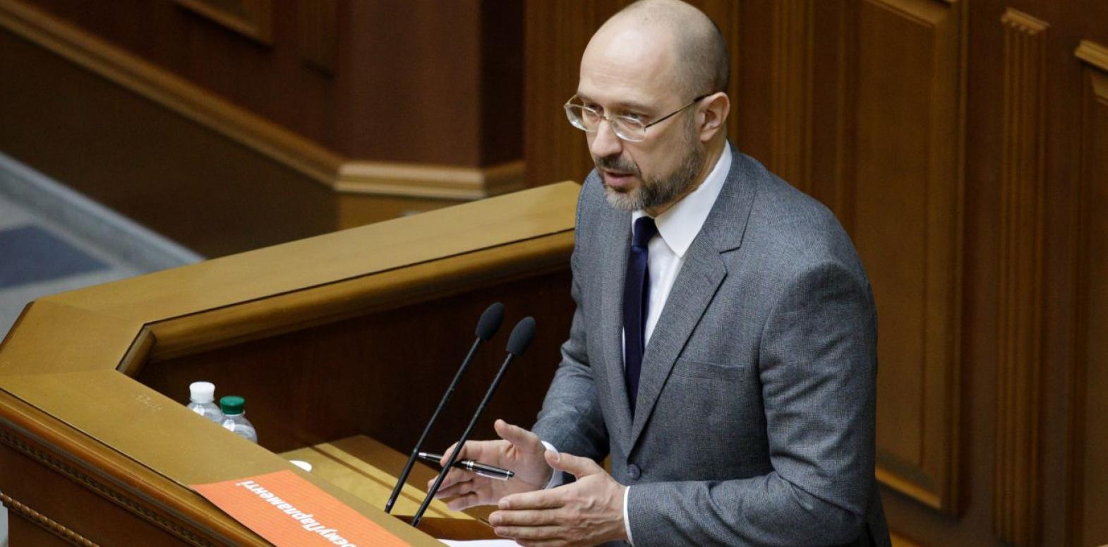 Совет МВФ определится с траншем для Украины до 10 июня