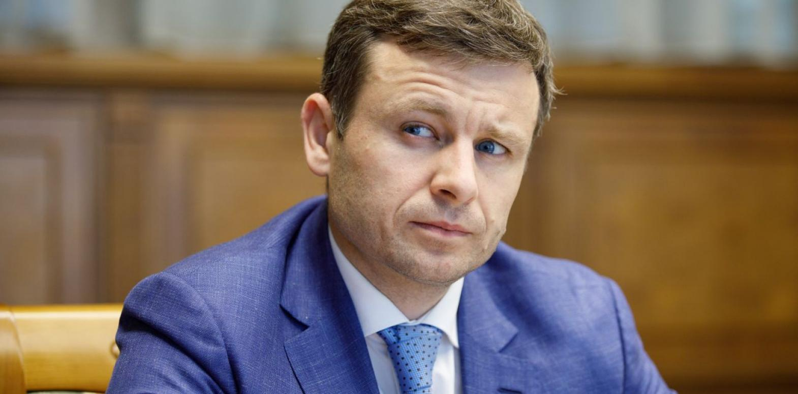 Марченко сообщил, когда обнародуют меморандум с МВФ