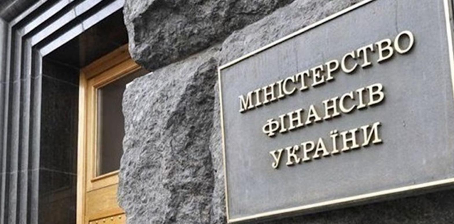 В Минфине объяснили требования МВФ по пенсионной и налоговой реформам