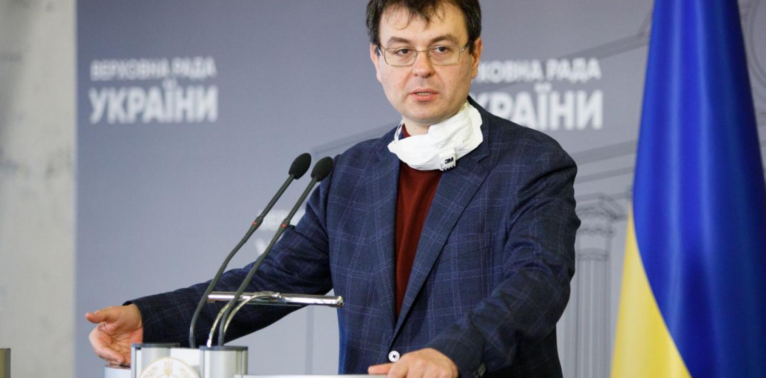 В Раде назвали причины неразглашения текста меморандума Украины с МВФ до его подписания