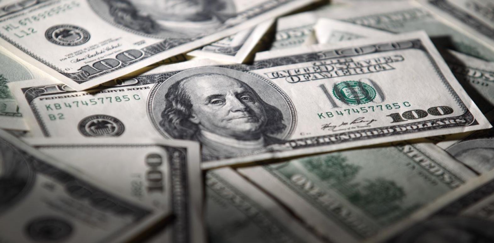 Постепенное снижение: что происходит с курсом доллара 5 июня