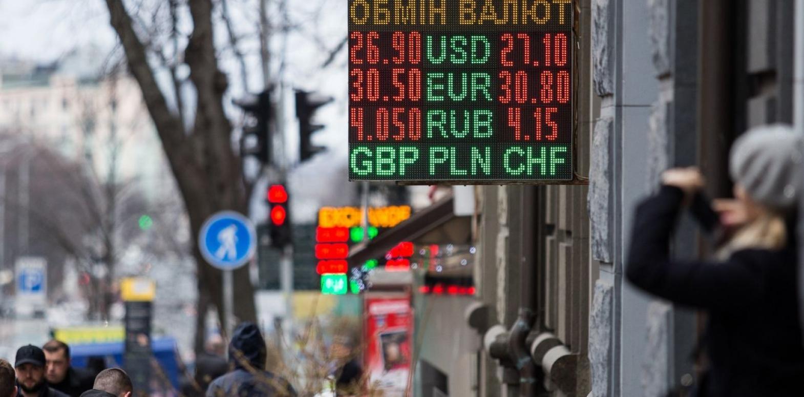 Аналитики прогнозируют падение курса доллара