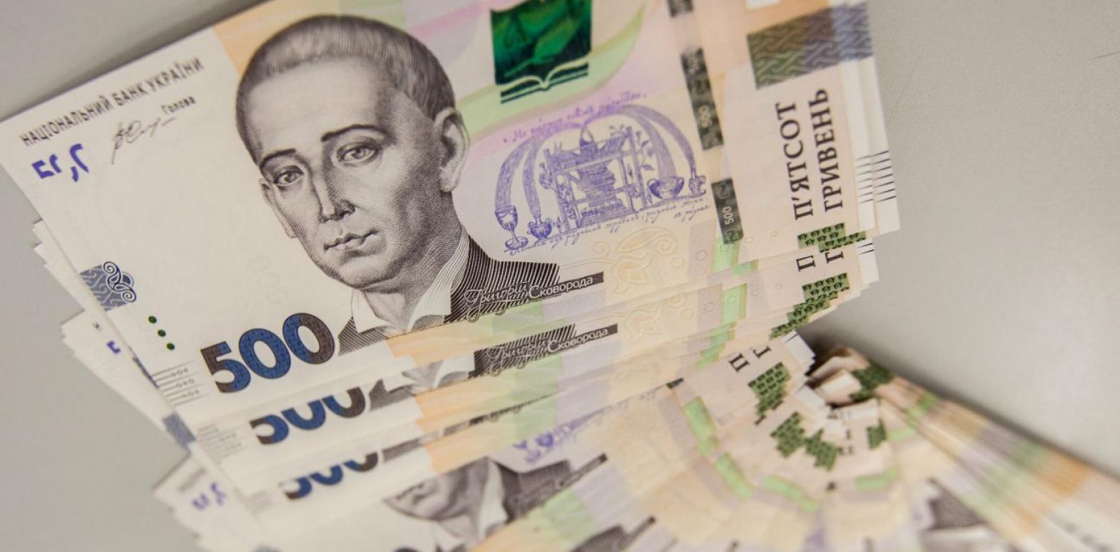 Банки снизили депозитные ставки