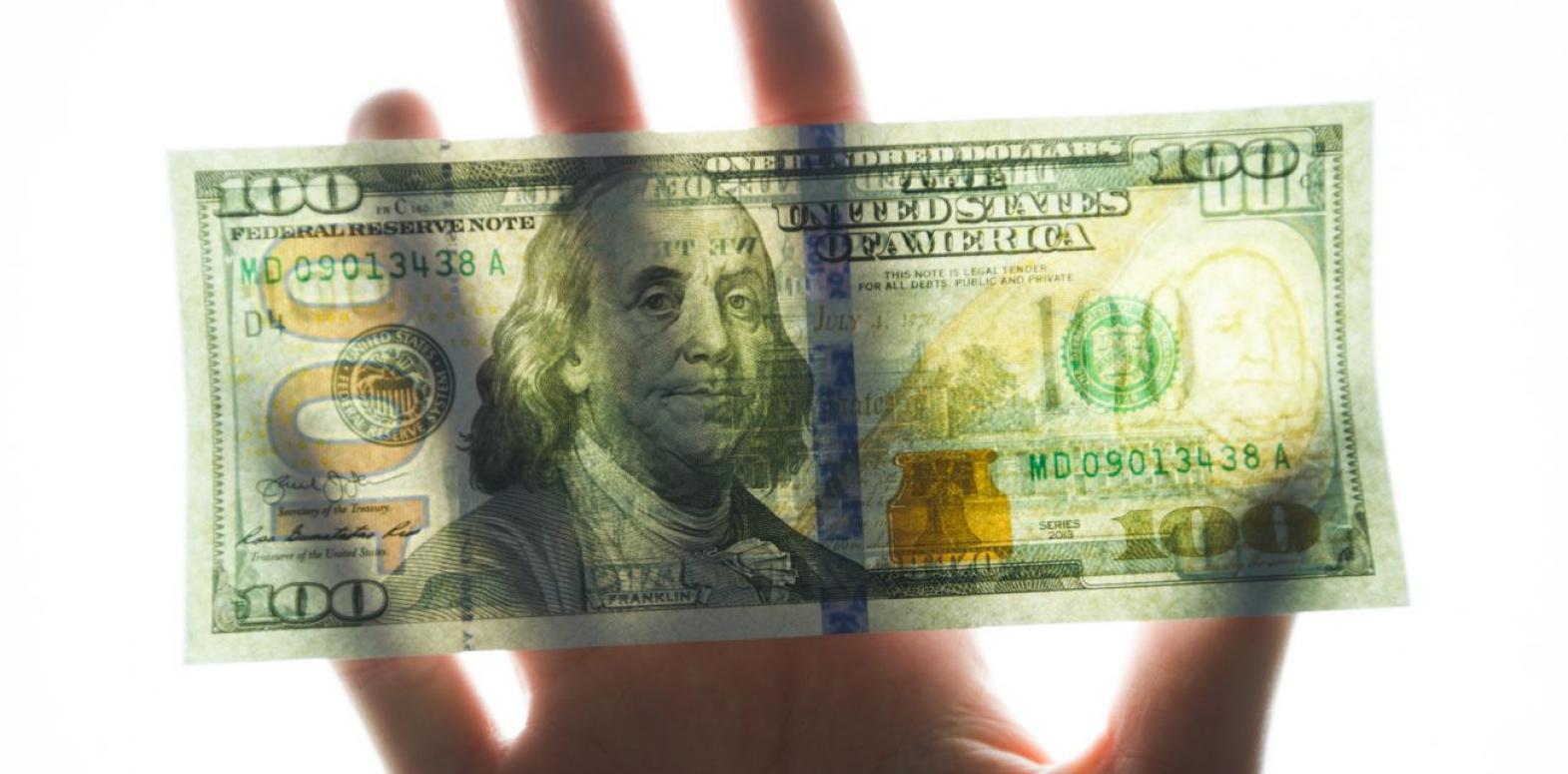 НБУ на 13 июля повысил официальный курс доллара