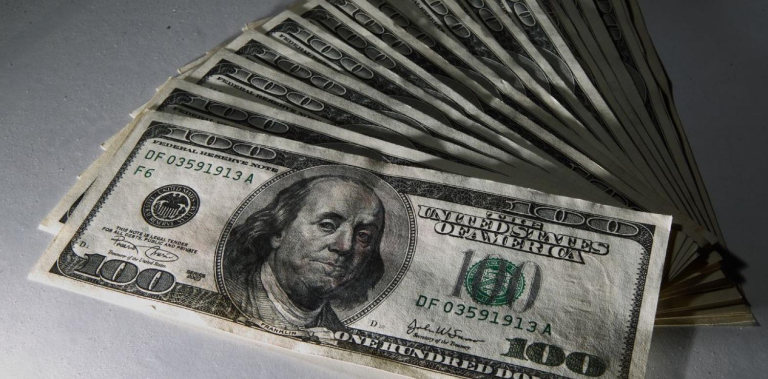 НБУ на 14 июля резко повысил официальный курс доллара