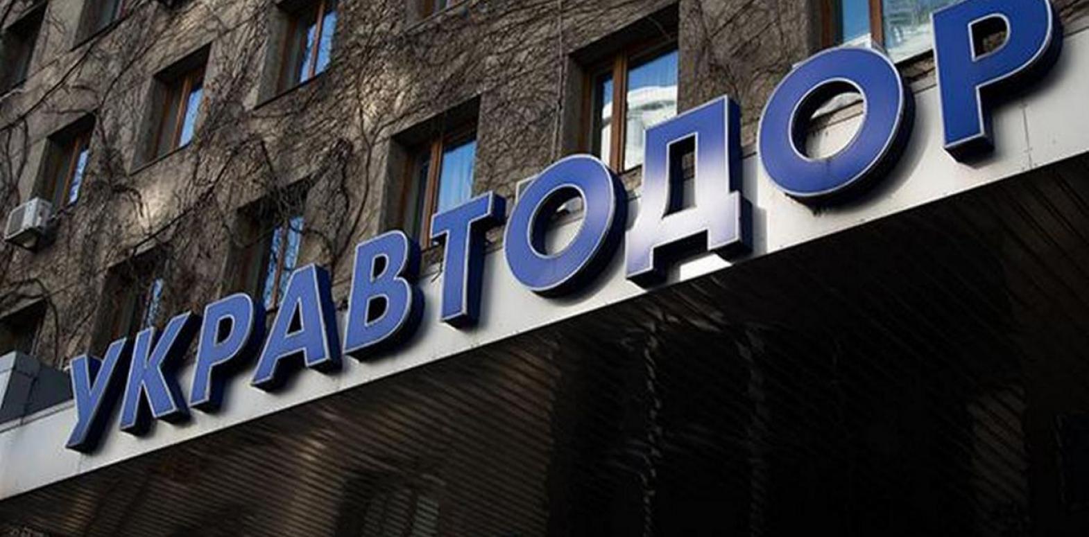 """COST Ukraine положительно оценил системные изменения """"Укравтодора"""" в 2020 году"""
