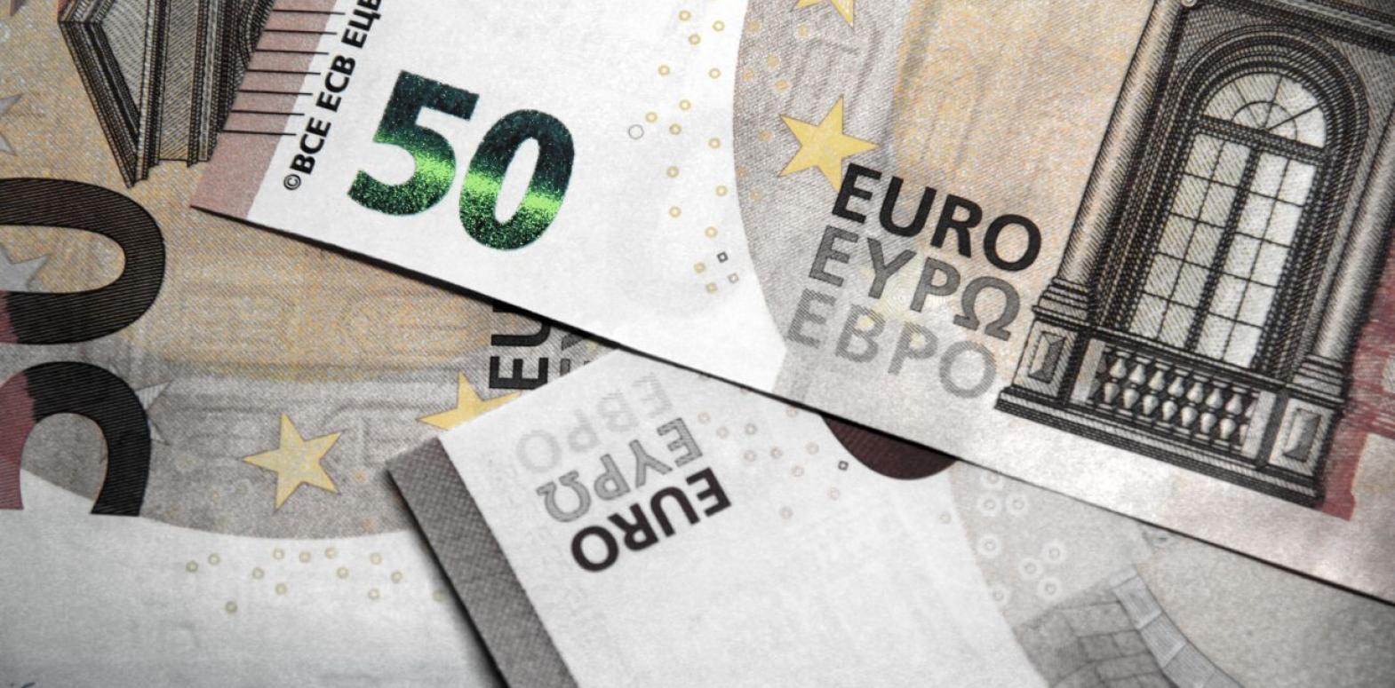 НБУ снизил официальный курс евро на 2 августа