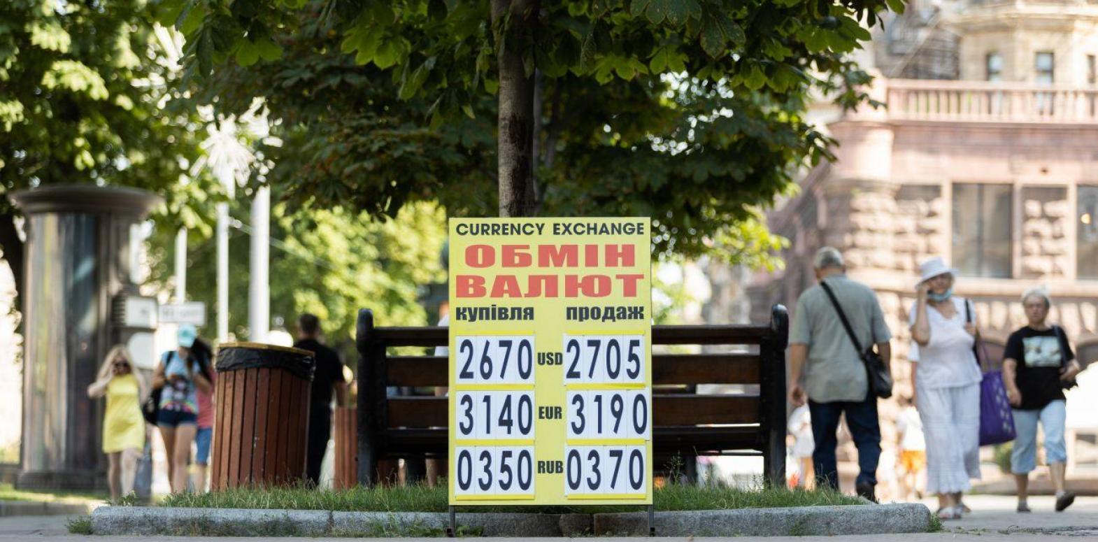 Что будет курсом доллара и евро в августе: прогноз аналитика