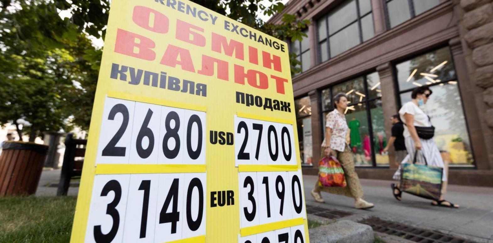 НБУ назвал причину укрепления гривны к доллару
