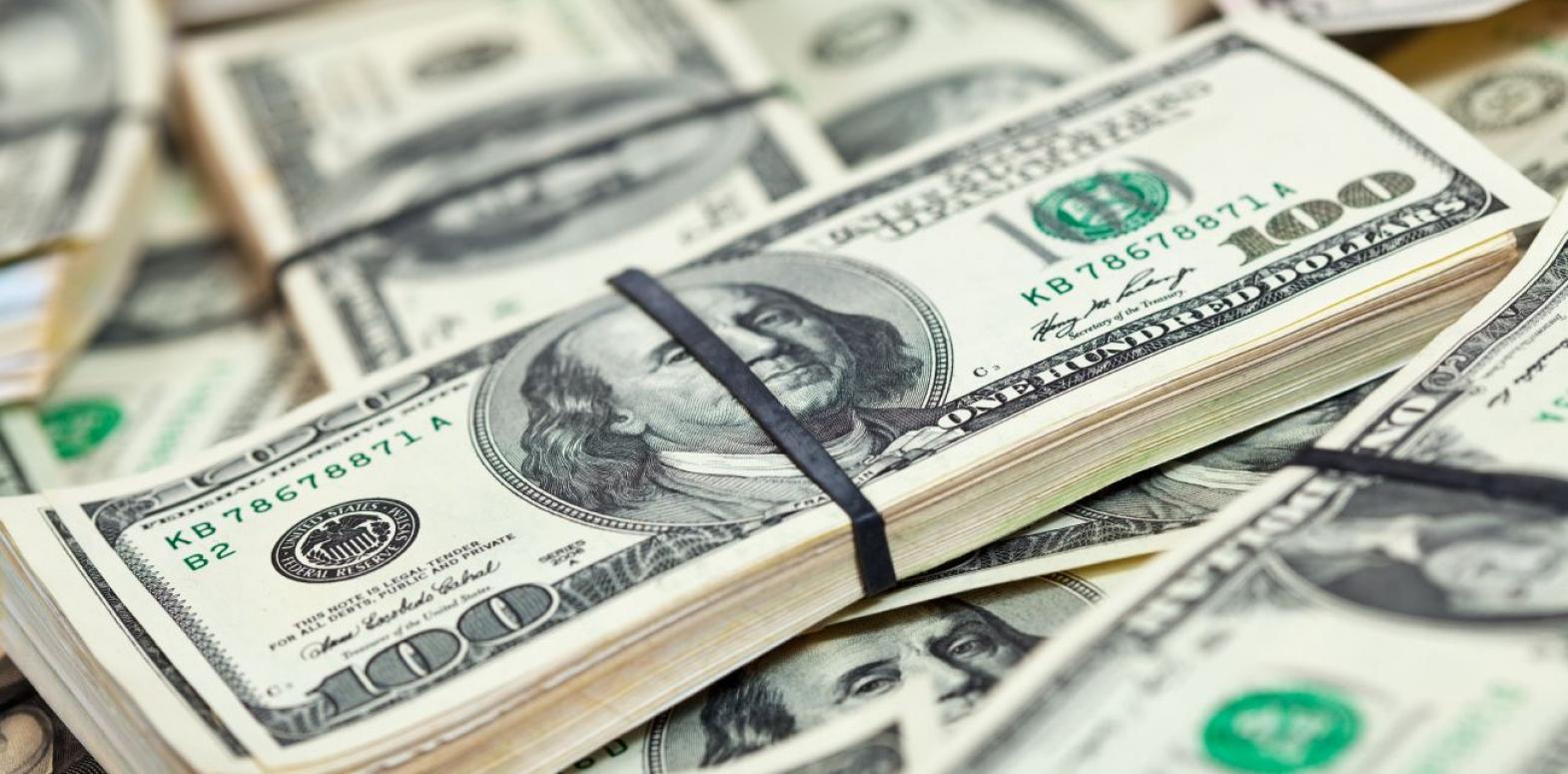 НБУ повысил официальный курс доллара на 23 октября