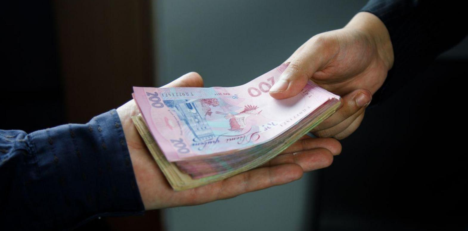 Более 100 тысяч гривен: Киевский центр занятости назвал самые высокооплачиваемые вакансии